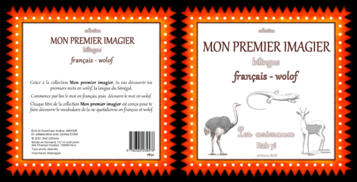 Mon premier imagier bilingue français-wolof d'Audrey Janvier - Apprends les noms des animaux dans la langue du Sénégal
